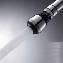 Вращающийся на 360 градусов водосберегающий кран для крана аэратор Распылитель Поворотная фильтрующая насадка на кран адаптер аксессуары для дома и кухни