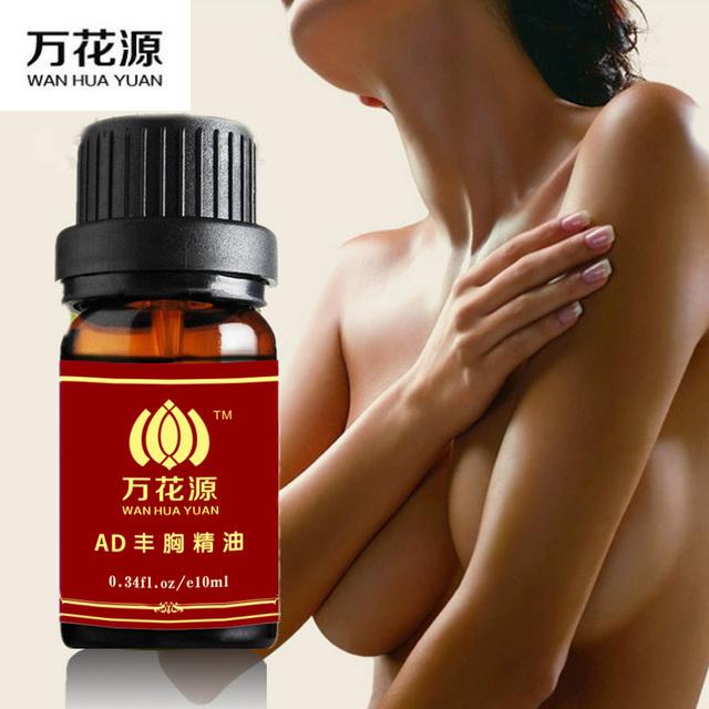 Aumento de mama Alargamento Óleo Essencial Endurecimento Do Realce Do peito Busto Grande Up Lifting Peito Óleos de Massagem Produtos Do Sexo