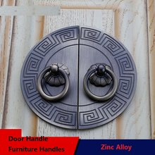 1Pcs Antique Hardware Door Handle Furniture Handles Zinc Alloy Classical Chinese Style Drawing Kitchen Cupboard Wardrobe Dresser(China)