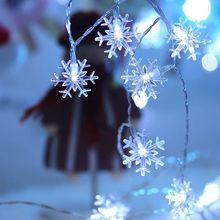 10 м 100LED 220 В/110 В гирлянда в виде снежинок, светильник, Рождественская гирлянда, Сказочная занавеска, лампа для дома/улицы, для праздника, свадебной вечеринки, Декор