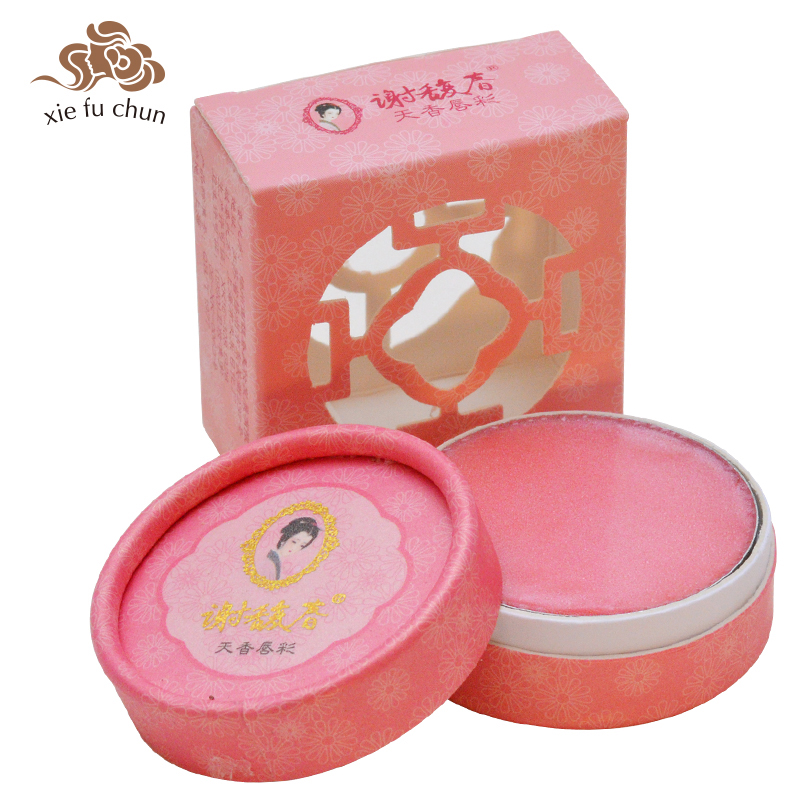 Xiefuchun Classic Moisturizer Solid Lip Stain Gift Pink Color - Makeup - Photo 5