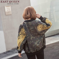 Bomber jacket women 2018 women long sleeve jacket harajuku jacket NN0884 Y