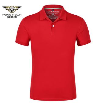 Męskie koszulki polo 2019 Brand New arrival mężczyźni lato koszulka POLO wysokiej jakości mężczyźni koszulka POLO mężczyźni krótki rękaw koszulki koszula XS-4XL tanie i dobre opinie COTTON Na co dzień Stałe REGULAR Oddychające NONE PAVEHAWK XS S M L XL 2XL 3XL 4XL Tops Tees polo shirt polo homme