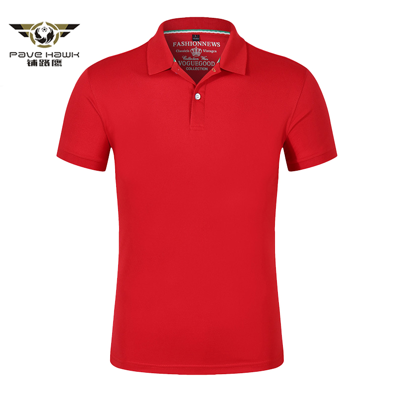 Men's   Polo   Shirts 2019 Brand New arrival Men Summer   Polo   Shirt High Quality men   polo   shirt men short sleeve jerseys shirt XS-4XL