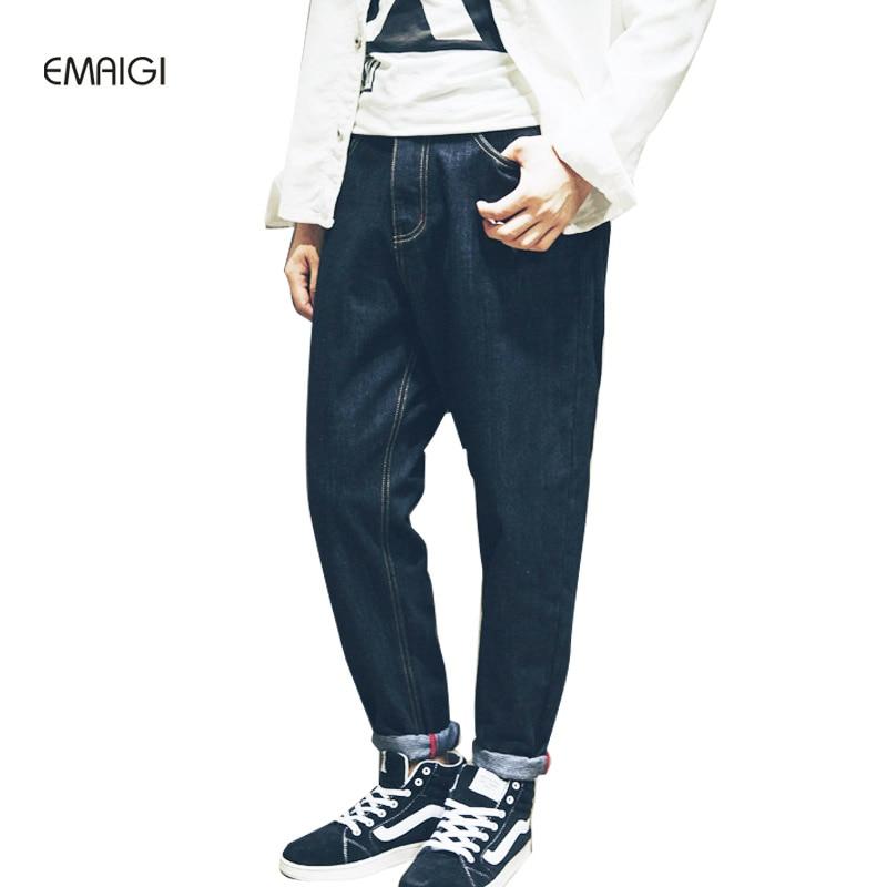 Plus size 28-42 Men jeans loose denim jeans new hip hop harem pant casual stretch denim trousers 100% cotton large size 29 42 young men jeans hole patchwork denim harem pant male fashion casual denim pant trousers