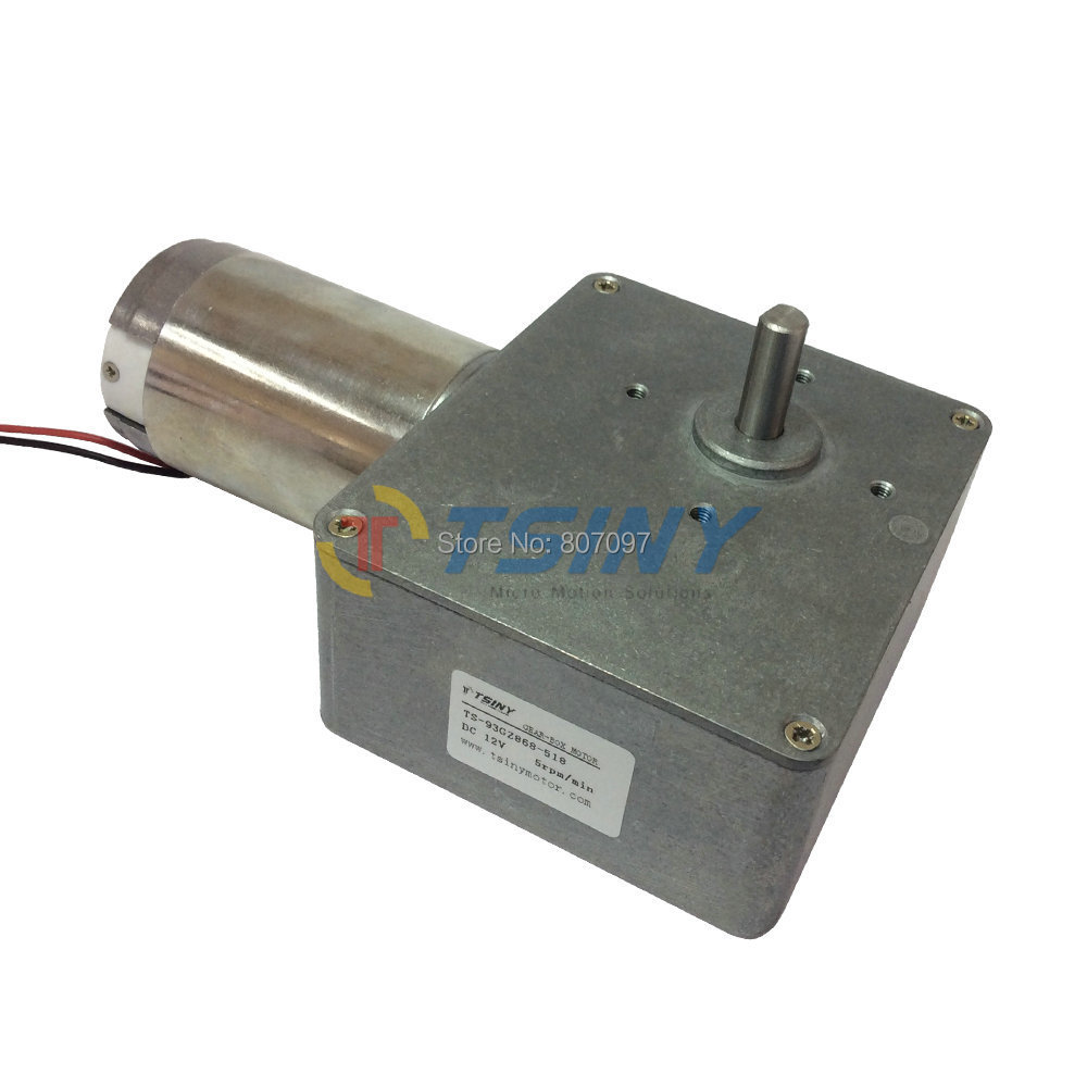 DC 12V/5rpm High-torque electric worm gear motor,speed reducer BBQ motor Rated torque 120kg.cmDC 12V/5rpm High-torque electric worm gear motor,speed reducer BBQ motor Rated torque 120kg.cm