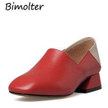 Bimolter genuine leather Women Flats shoes Comfortable Breathable Female Footwear Red Pink Sheepskin Shoes FC047