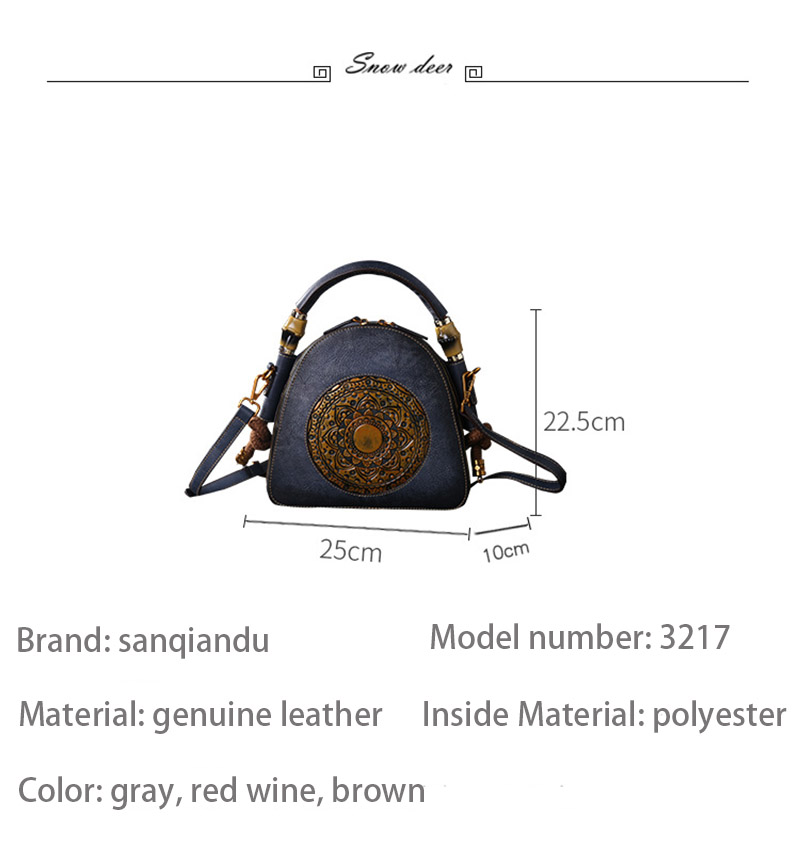 chinese style women bag (4)