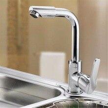 Модное в Дизайн и превосходно в изготовлении кухня кран хром одной ручкой горячая холодная вода смеситель видных смеситель