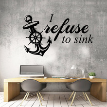 Hot refuse Wall Stickers Vinyl Waterproof Home Decoration Accessories Nursery Room Decor