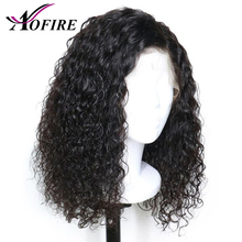13x6 Curly Lace Front Human Hair Wigs With Baby Hair Brazilian Remy Hair Lace Front Wig Pre Plucked Bleached Knots Aofire