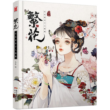 Ancient beauty aesthetic painting set about fan huaAncient beauty aesthetic painting set about fan hua