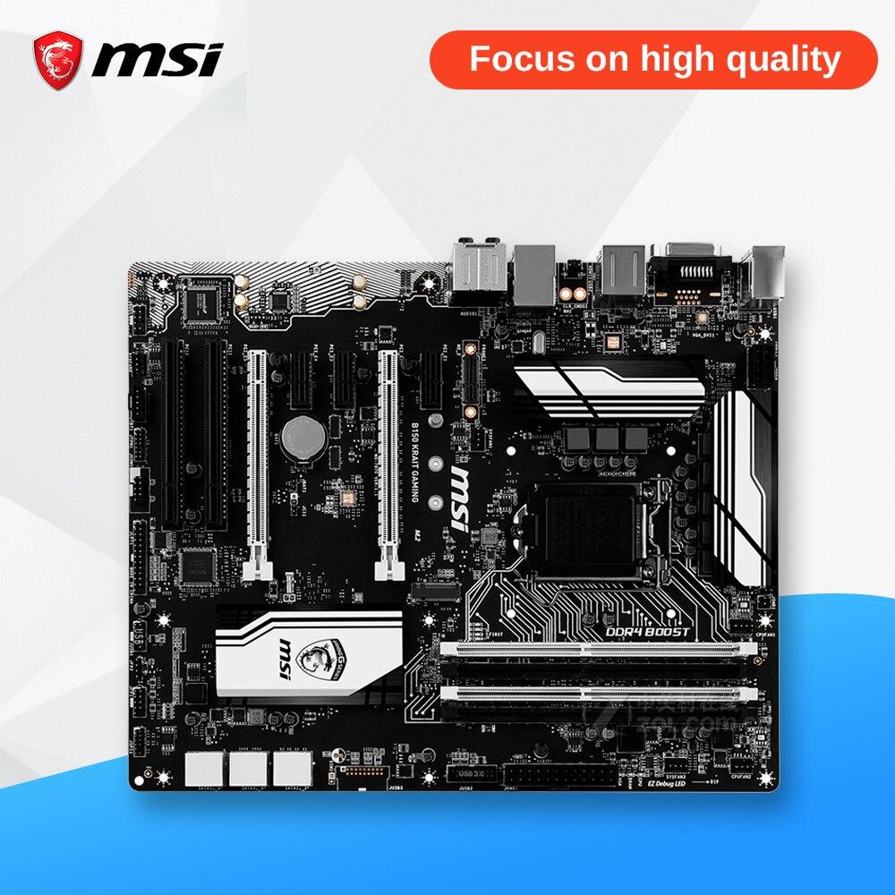 MSI B150 Krait игровой Оригинальный Новый рабочего Материнская плата B150 разъем LGA 1151 i3 i5 i7 DDR4 64 г SATA3 ATX