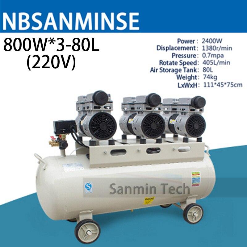 800WX3 - 80L Mini Air Compressor Oilless High Pressure Mute Design Wood Working Home Application AC220V High Quality Sanmin электролобзик кратон jse 800 80