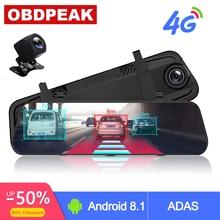 4G ADAS Автомобильный видеорегистратор Камера 10 «Android 8,1 поток медиа зеркало заднего вида FHD 1080P WiFi для панели, GPS Cam Регистратор Видео dvr рекордер