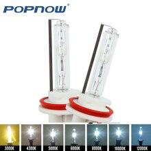 100 Вт Ксеон H7 H1 H3 H4 H8 H9 H10 H11 9005 9006 hid ксеноновая лампа высокой мощности для замены ксеноновые лампы 4300k 5000k 6000k 8000K 75 Вт