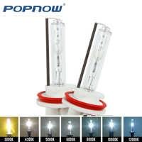 100W xenon H7 H1 H3 H4 H8 H9 H10 H11 9005 9006 hid xenon bulb high power replacement xenon lamp bulb 4300k 5000k 6000k 8000K 75W