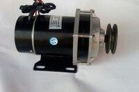 500w 24V / 36V / 48V belt pulley gear motor ,brush motor electric tricycle motor , DC gear brushed motor, MY1020ZXF