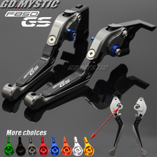 Motorcycle Folding Extendable CNC Moto Adjustable Clutch Brake Levers for BMW F850GS F 850GS F850 GS 2017-2018