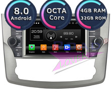 Roadlover Android 8.0 Car Multimedia DVD Player For Toyota Avalon  2011-2012 Stereo GPS Navigation Automagnitol 2 Din Radio MP3