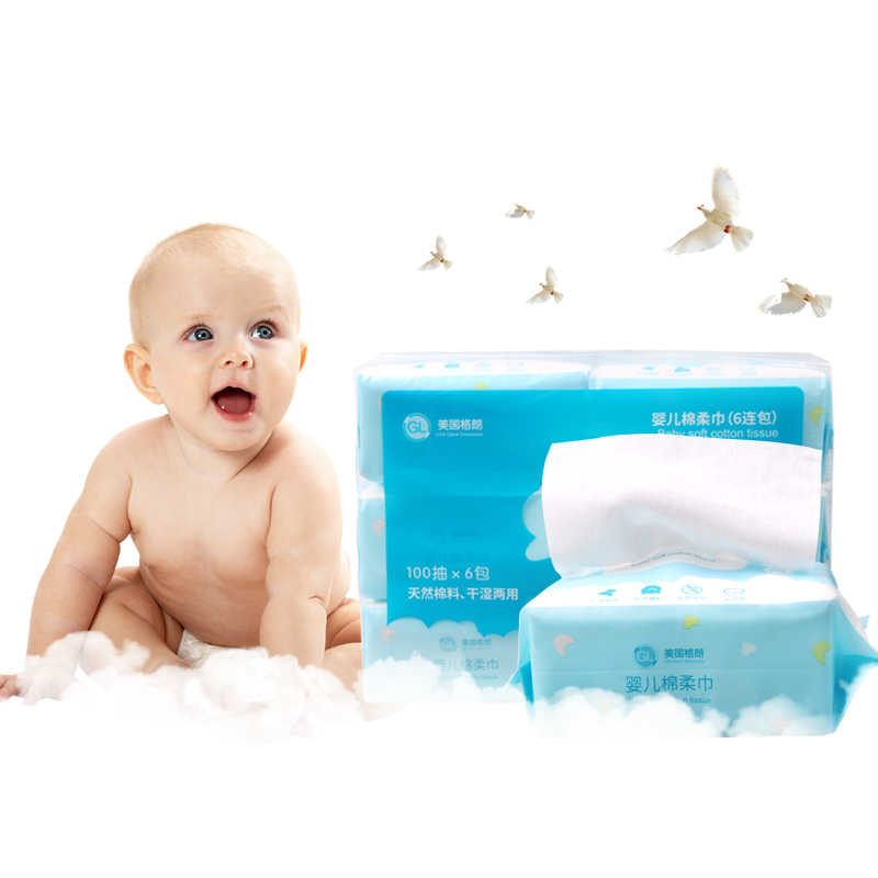 GL 600 Adet Bebek Kuru/ıslak mendiller Wider Pamuk ıslak mendil Taşınabilir Seyahat Derin Arıtma Yürümeye Başlayan Nemli Doku Dış Cilt Bakımı
