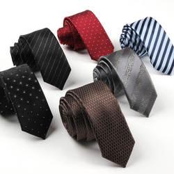 5 см 6 Новый дизайн мода взрыв Высокое качество шелк полиэстер бизнес для мужчин личности Узкий Тонкий Галстуки интимные аксессуары