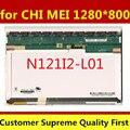 """12.1 """"B121EW01 ЖК-Экран CCFL для CHI MEI N121I2-L01 N121I2-L01 REV. C1 Замена Матрицы"""