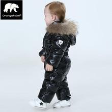 Mode 2017 manteau d'hiver pour les filles Hiver chaud vers le bas veste pour les filles manteaux enfants imperméables vêtements enfants parka de neige porter