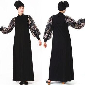 New Ladies Long Skirt Dress Puff Sleeves Muslim Women's Robe National Abaya