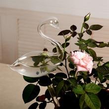 Садовый цветок самополивающаяся емкость для сада устройство для полива растений Комнатное автоматическое симпатичное Лебедь Улитка Лебедь стеклянное устройство Sprink