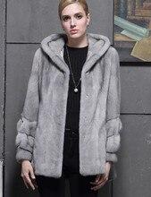 新加入到着女性ファッション暖かいフェイクミンクの毛皮のコート媒体長い快適なフード付きミンクの毛皮アウターXHSD-184