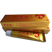 5PCS YANDAIFU Creams for skin care (without details box) cheap BODY Unisex Efficacy moisturizing and refreshing easy to absorb Antibacterial YIGANERJING CHINA