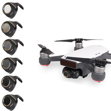CAENBOO Spark Drone Filter UV MCUV Polar Polarizing Filters Combo Multi Layer Coating Films For DJI Spark Gimbal Accessories