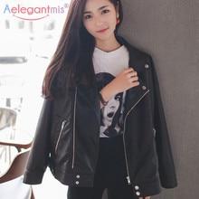 Aelegantmis, женская Свободная куртка из искусственной кожи, Классическая Ретро байкерская куртка с заклепками, женское базовое пальто размера плюс, верхняя одежда для девочек