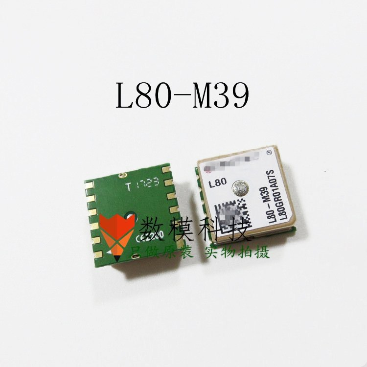 L80 L80-M39 GPS With Antenna External Antenna Module LCC 16*16*6.45mm MTK3339 Chip TTL Replace FGPMMOPA6H PA6H PA6C