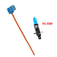 H1 with 55W Bulb