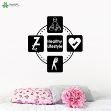 YOYOYU Wall Decal Sport GYM Quotes Healthy Lifestyle Vinyl Stickers Yoga Studio Window Logo Decals Livingroom Decor CT593