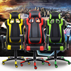 High Quality Fashion Internet Cafe WCG Gaming Chair Reclining Lying Leisure Office Chair Lifting Swivel Computer