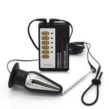 HUGE Extreme Electro Bult Plug Medical Themed Toys Kit Electric Shock Penis Rings Urethral Sound Electro Sex Toys For Men