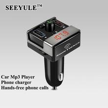 1pc SEEYULE Car Wireless Bluetooth Hands-free Phone Call Player FM Transmitter Modulator Car Music Mp3 Player USB phone charger