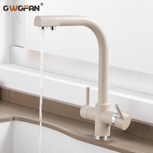 цена на Kitchen Faucets Solid Brass Crane For Kitchen Deck Mounted Water Filter Tap Three Ways Sink Mixer 3 Way Kitchen Faucet N22-187