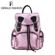 ec666e032cf7 Herald модные женские туфли лазерный рюкзак большой ёмкость Женский плеча  Сумка для школьников сумки для девочек подростков голо.
