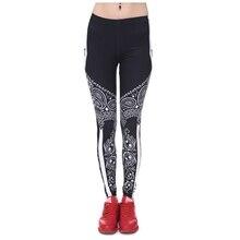 3D Print Black Bandana Leggings