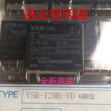 Relé VSB-12MB 12VDC 6PIN 16A 100%