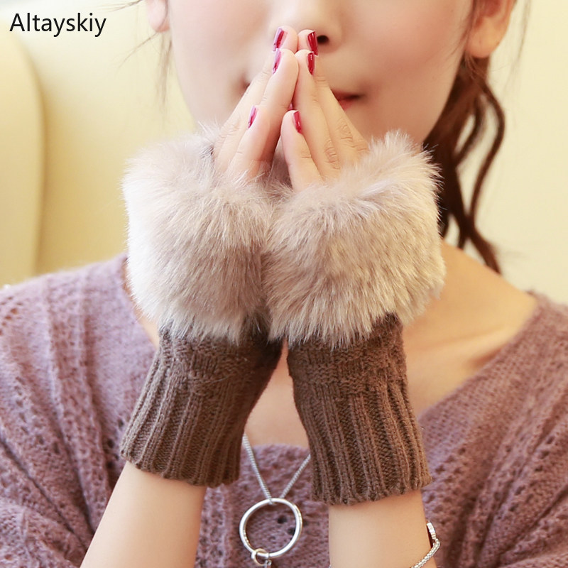 Arm Warmers Women Solid Knitting Patchwork Faux Rabbit Fur Thickening Plush Womens Mitts Half-fingered Kawaii Korean Style Cute