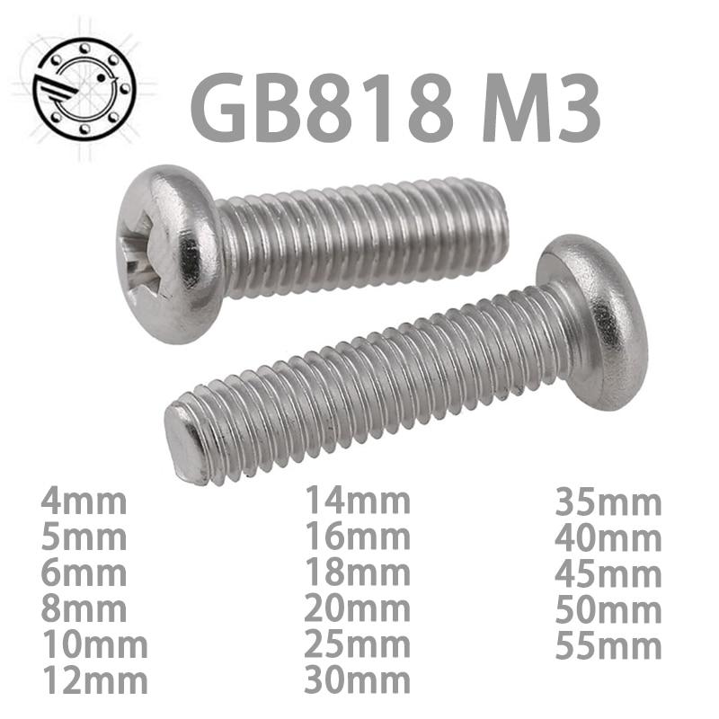 100pcs GB818 M3 304 Stainless Steel Phillips Cross recessed pan head Screw M3*(4/5/6/8/10/12/14/16/18/20/25/30/35/40/45/50/55) free shipping 100pcs lot gb818 m3x35 mm m3 35 mm 304 stainless steel phillips cross recessed pan head screw
