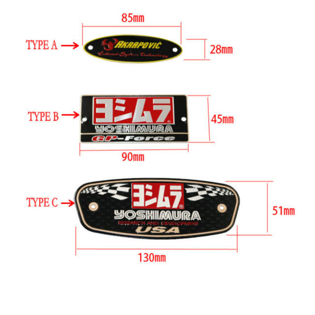 Aluminum sticker label of motorcycle exhaust pipe akrapovic sticker yoshimura muffler metal label