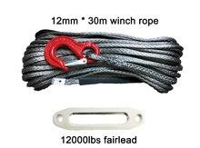 Corde de treuil synthétique, 30m, avec crochet et câble Fairlead Hawse, 12000lbs pour 4wd atv utv tout terrain, 12mm x 30m