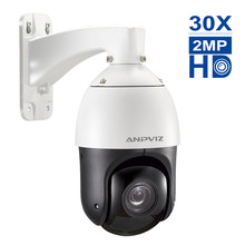 1080P Outdoor IP Camera PTZ 30X Zoom Network PTZ Camera Onvif IR cctv camera Pan / Tilt / Zoom Security Cam POE Optional