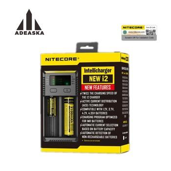 2017 NITECORE nowa wersja 1 bateria PC ładowarka do 16340 10440 AA AAA 14500 18650 26650 ładowarka I2 ładowarka tanie i dobre opinie CN (pochodzenie) Elektryczne NITECORE I2 Standardowa bateria
